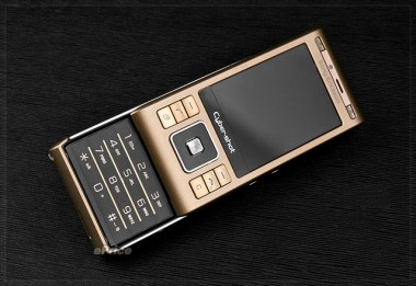 sony-ericsson-c905-copper-gold-03
