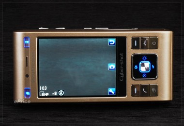 sony-ericsson-c905-copper-gold-17