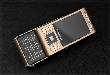 sony-ericsson-c905-copper-gold-03